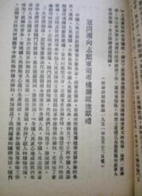 慰问团在朝鲜 抗美援朝宣传手册第一辑