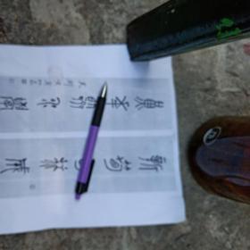 黄宾虹篆书(复印,4A纸缩印)