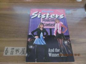 Full House Sisters