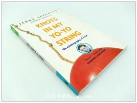 knots in my yo-yo string: the autobiography of a kid 儿童自传
