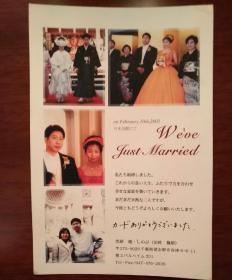 日本明信片 稀有