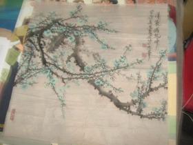 北京著名画家:刘玺生 (刘墨农)清气满乾坤 梅花图【癸巳年画】66厘米X68厘米