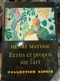 珍藏图书  外文原版 正版现货  HENRI MATISSE   Ecrits et propos sur  lart  亨利.马蒂斯 艺术评论