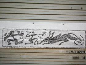 汉代画像石之杰作拓片,任选500元一张