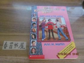 125 THE BABY-SITTERS CLUB