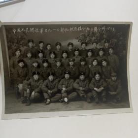 中国人民解放军部队老照片