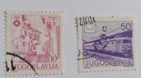 外国邮票南斯拉夫交通信销票(2枚没有重复不是一套票)