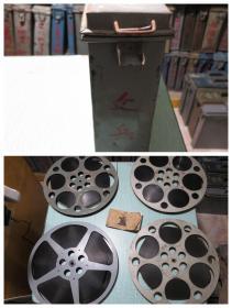 女兵 16mm毫米电影胶片拷贝 倪萍主演 1981年八一厂 全原护甲等