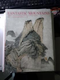Fantastic Mountains: Chinese Landscape Painting From The Shanghai Museum
