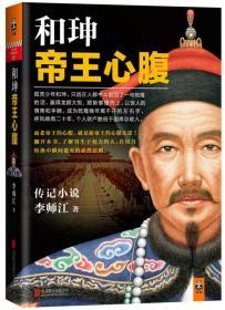 李师江  9787550233898 北京联合出版公司