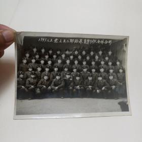 中国人民解放军集训队全体合影。1957年11月2日