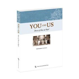 YOU AND US Stories of China and Nepal-中国和尼泊尔的故事-(英文)
