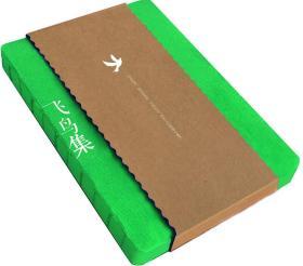飞鸟集:泰戈尔作品集:中英对照彩绘珍藏版