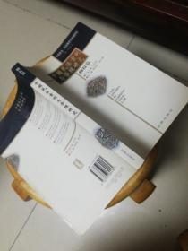 中国民法案例与学理研究(物权篇)