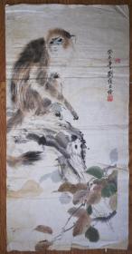 可以乱真的老旧木版水印画:刘继卣《猴》