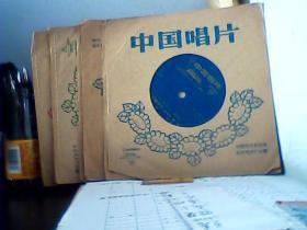 中国唱片(英语教学片,初级班,第一部分)