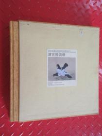 故宫经典:清宫鹁鸽谱