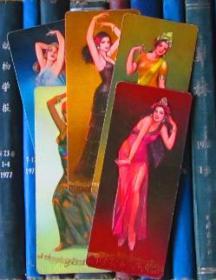 年历片-1981年:舞蹈(中国-坦桑尼亚联合海运公司)【一套五张】