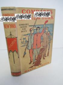 稀少《纽约的同谋,走私者掠夺 》黑白插图,1908年出版