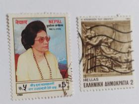 外国尼泊尔信销票2枚