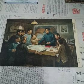 湖南共产主义小组(宣传卡片)
