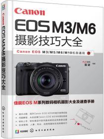 Canon EOS M3/M6��褰辨��宸уぇ��