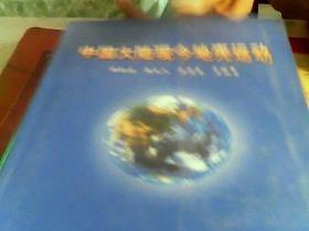 中国大陆现今地壳运动