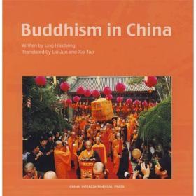 中国佛教:[英文版]