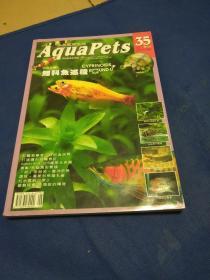 水族宠物生态 鲤科鱼巡礼【书边有些遭水不影响阅读】