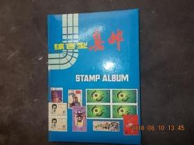 STAMP ALBUM集邮册(大16开精装,邮票多)