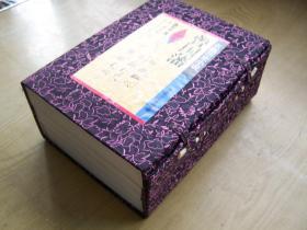 长篇历史小说 曾国藩   绘画本(一盒3册)1995年一版一印 .大32开.品相特好【ab--26】