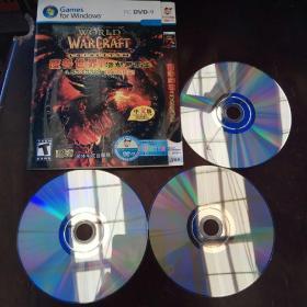 魔兽世界(浩劫与重生)中文版DVD