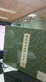 闵齐伋本西厢记版画,是影印本,韩旭先生出品,只印300套,此乃第100号。木板水印过万,这个性价比高
