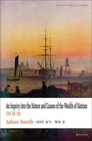 牛津英文经典:国富论(英文版)
