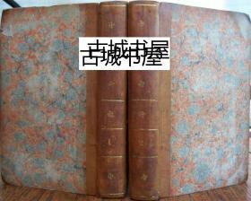 稀缺,《英国著名画家,版画家威廉霍加斯作品集2卷》86幅版画插图,1810年伦敦出版