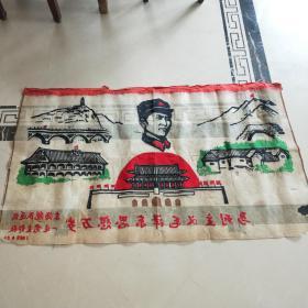 文革时期十字绣织绣马列主义毛泽东思想东海舰队通讯