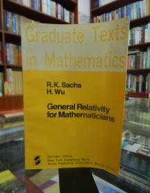Graduate Texts in Mathematics 【48】General Relativity for Mathematicians 英文版(为数学家写的广义相对论)