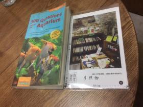 英文原版  300 questions about the Aquarium  有关水族馆的300个问题 【存于溪木素年书店】