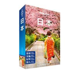 正版sh-9787503191596-日本