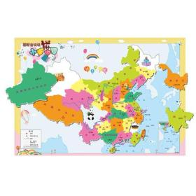 图呀会说话:小手拼中国