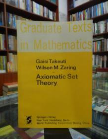 Graduate Texts in Mathematics 【8】 Axiomatic set theory 英文版(公理集合论)