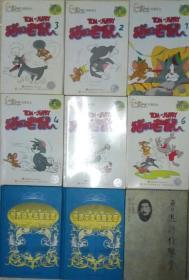 Y0185 猫和老鼠(1-6全六册、彩色动漫连环画)