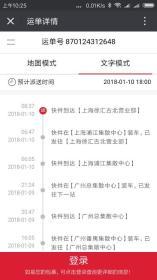 戏曲小说卷:红楼梦            (中下)