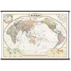 世界地图(仿古地图)(精)