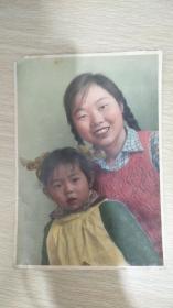 稀少五十年代彩色老照片(母女、大幅)