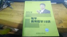 CMOSIC数字电路手册
