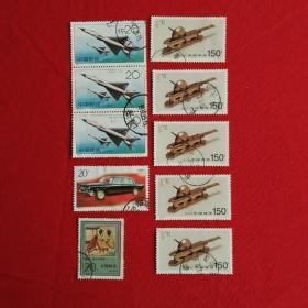 1996-9中国飞机1996-16中国汽车红旗1993-5围棋1997-5茶中国邮票