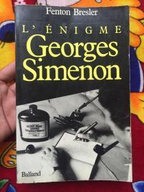 法文原版【乔治·西西默农传奇】Fenton bresler Georges Simenon