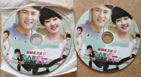 DVD婚姻保卫战-青春期撞上更年期、主演:马伊琍、杜淳、刘莉莉、李光复