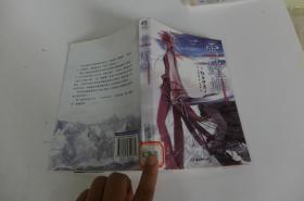 轻小说:雪螳螂